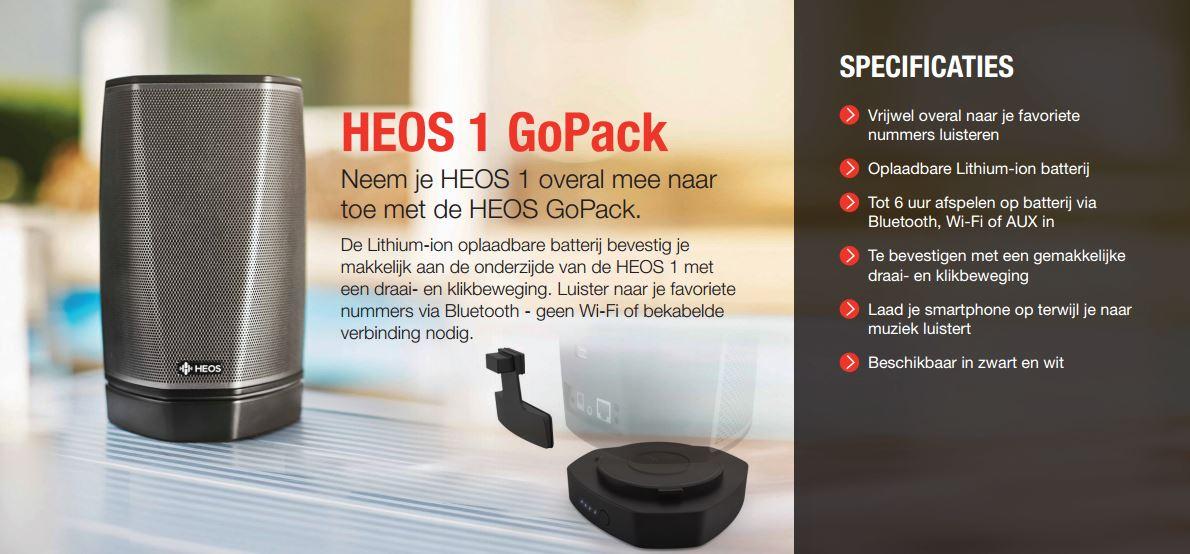 heos_go_promo